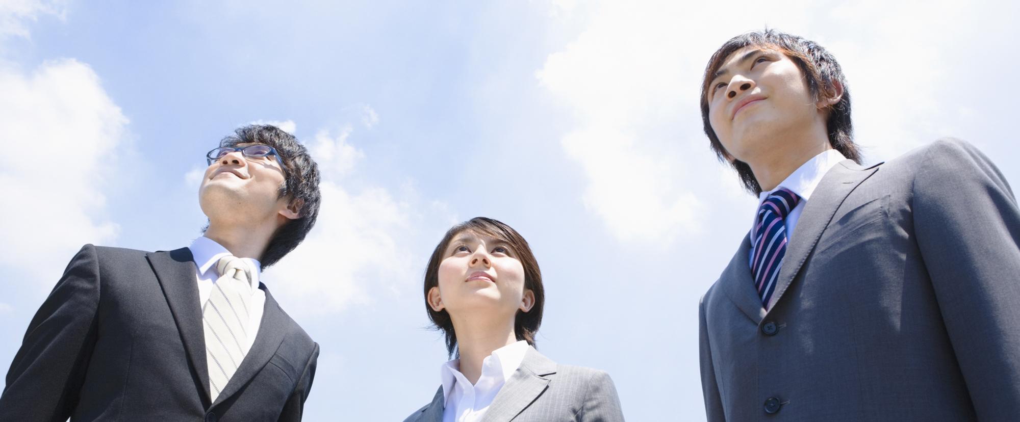 新規事業拡大の為の募集【求人、新卒募集】